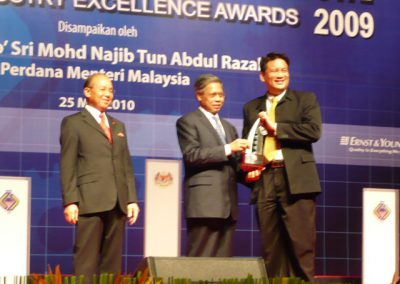 Brand Exe Award 250310 (32)
